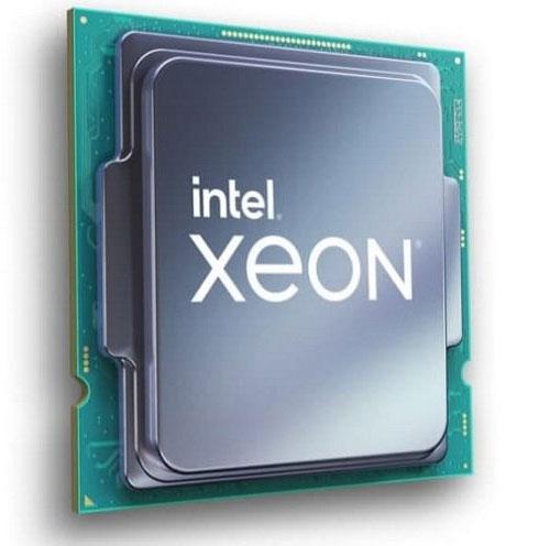 E-2300-as sorozatba tartozó CPU